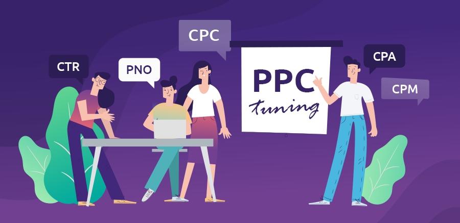 Zajímavá PPC doporučení pro Google Ads